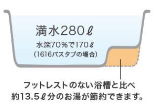 WS000991